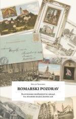 ROMARSKI POZDRAV